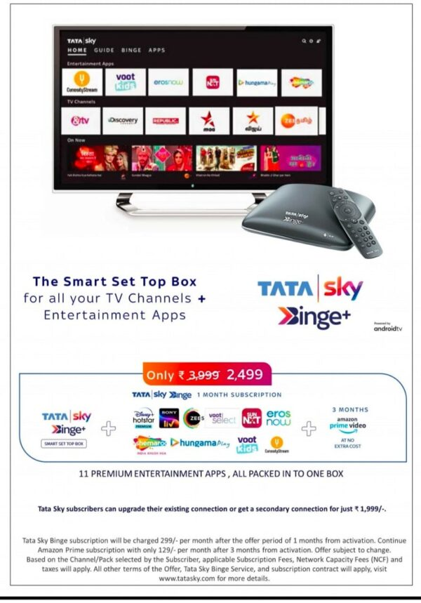 Tata sky Binge Offers and Subscriptions